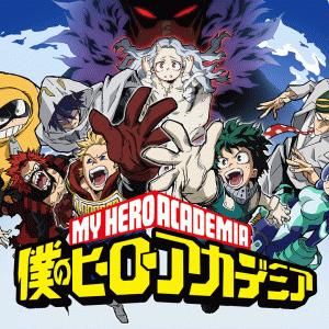 【漫画僕のヒーローアカデミアレンタル】ゲオよりいいかも?値段比較!
