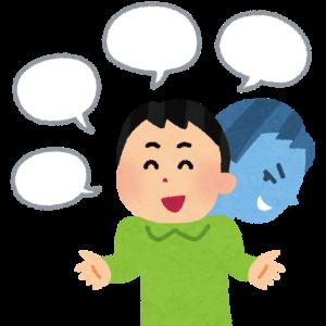 """【徹底討論】テレビでの批判と匿名の中傷は違う」坂上忍の訴えに""""大反論""""のナゼ?"""