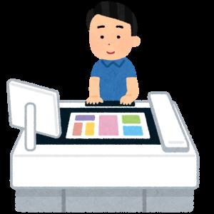 【負け組業界】印刷業界について語ろうぜwwww