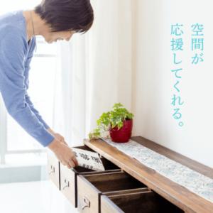 夜のつぶやき61〜習慣化は無敵?!