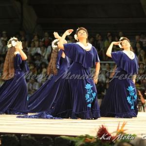 "MerrieMonarch 57 Auana Wahine ""OlapaO Laka"""