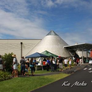 ハワイ島フォト日記 勉強しようぜ!せっかく来たなら地球の事も!