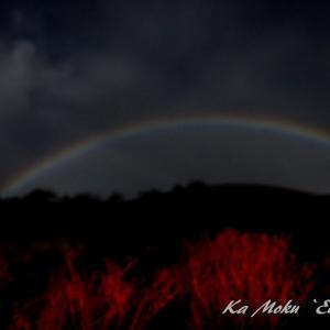 ハワイ島フォト日記 吹雪の山でムーンボーを観た!