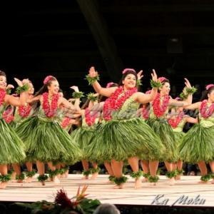 MerrieMonarch56 Auana#12 Wahine from Maui