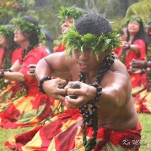 HulaKahiko for PELE at HalemaumauVolcano