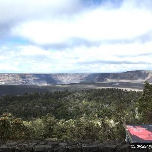 大きく姿を変えたキラウエア火山ハレマウマウの今は!