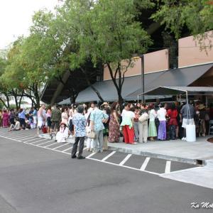 ハワイ島フォト日記 HILOが一番忙しい日!夢?幻?現実!