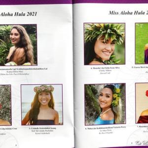 2021MerrieMonarch#58  Miss Aloha  本日HiloHawaiiで開催で~す!