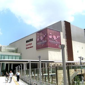 西宮阪急の食料品売場従業員がコロナ感染?従業員の行動歴と西宮阪急の営業状況を調べました。