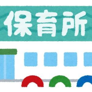 札幌市立保育所2か所で清掃員がコロナ感染!どこの保育園か非公開に対してネットでは隠蔽との声も!