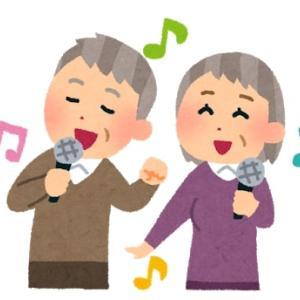 札幌昼カラクラスター店名が北区新琴似『カラオケ広場札幌挽歌』と判明!28人と連絡とれず感染拡大の恐れ。