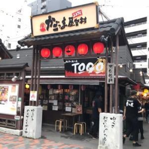 鹿児島中央駅前屋台村内店舗「TAGIRUBA」従業員がコロナ感染!おだまりクラスターさらに拡大!