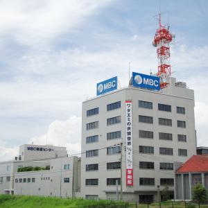 MBC南日本放送ラジオスタッフ20代女性がコロナ感染!鹿児島県は接待伴う飲食店に休業要請!