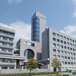 島根大学と島根県立大学、島根県庁に爆破(その後、ナイフ切り付け)予告!?ネットの反応を調べました。