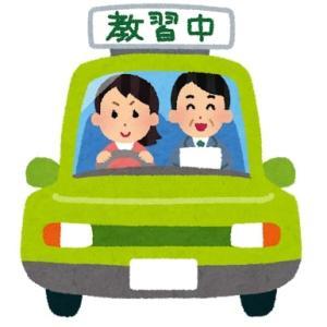 山形県の自動車学校に来ていた東京の大学生がコロナ感染!白鷹町マツキドライビングスクールの合宿に参加!