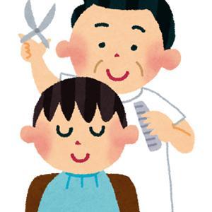 宮崎市の理髪店でコロナクラスター発生!10代未満男児含む集団感染も店名非公開。