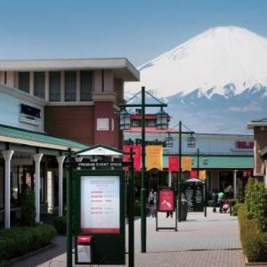 静岡県御殿場アウトレット従業員がコロナ感染!感染者情報は非公開、休業せず通常営業に不安の声があがる!