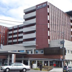 小樽市立病院3階東病棟でコロナクラスター発生(計17人)!院内感染状況と病院対応を調べました(会見動画有)。