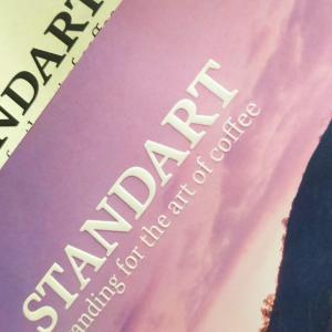 【超簡単】コーヒーマニアの必読書STANDARTを安く手に入れる方法3選