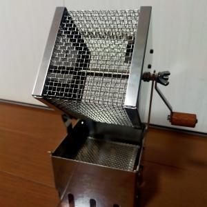 【簡単!】手回し焙煎機アウベルクラフトを組み立てる!(画像9枚あり)