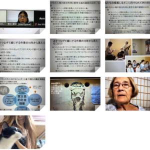 清末愛砂(きよすえあいさ、室蘭工業大学大学院教授、RAWAと連帯する会共同代表)講演
