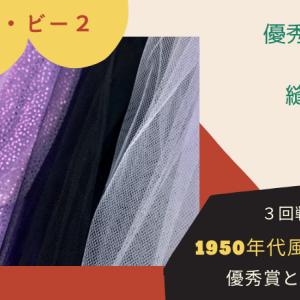 ソーイング・ビー2 3-3ブラウス対決。極薄素材の縫製とローナの追い上げ。