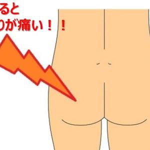 左臀部痛の為、ランオフ
