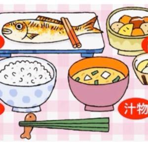 炭水化物を食べるのが怖い、、、、( ノД`)シクシク…私の大失敗談(;^ω^)