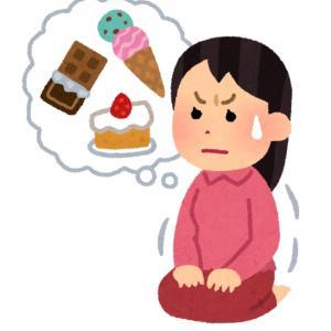 甘いものが食べたい。。。