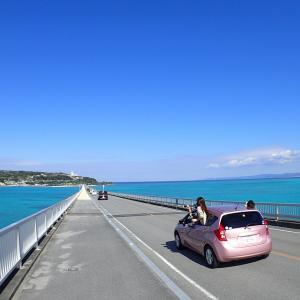 沖縄でダイビングをする値段、料金のまとめ【ファン&体験】