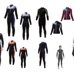 ダイビングのウェットスーツ|格安でおすすめの7選【コスパ】