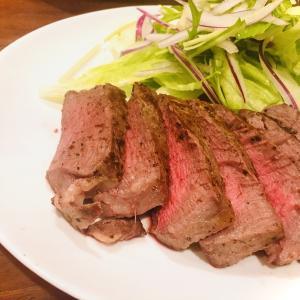 【今日の晩御飯】牛ヒレ肉のステーキ