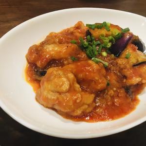【今日の晩御飯】鶏と茄子のチリソース和え
