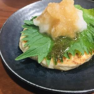 【ふわふわ低カロリー】もはや定番 豆腐ハンバーグ おろしポン酢で