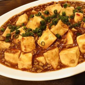 【辛】これぞ男飯!四川風麻婆豆腐