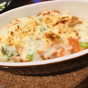【ほくほくのほく】鮭とじゃが芋のグラタン