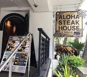 OPENしてすぐに行ってみた  ALOHA STEAK HOUSE