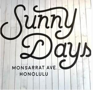 Sunny Day's のお勧めは?