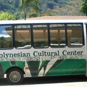 ポリネシア文化センター