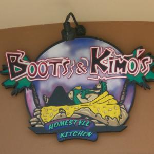ブーツ&キモズの新店舗