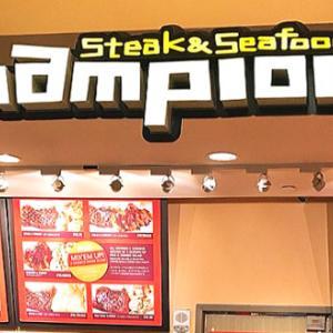 お勧めプレートランチ Champion's steak&seafood