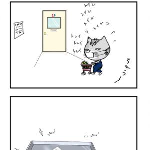 ウリニコのダジャレ