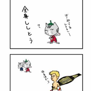 ウリニコのダジャレ四字熟語