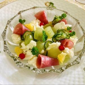 葡萄のサラダとムニエル