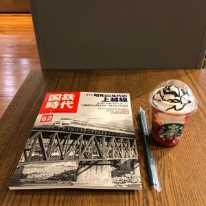 先日買った本は自分にとってどストライク\(^o^)/