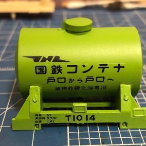 国鉄タンクコンテナ 再び購入(汗)