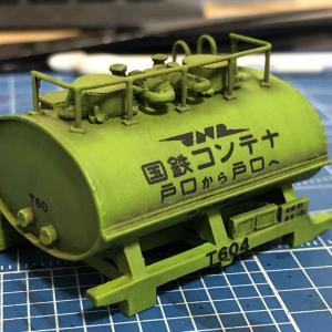 国鉄タンクコンテナ T60 ウェザリング