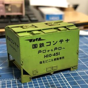 国鉄ホッパコンテナ H10 塩化ビニル樹脂専用コンテナウェザリング