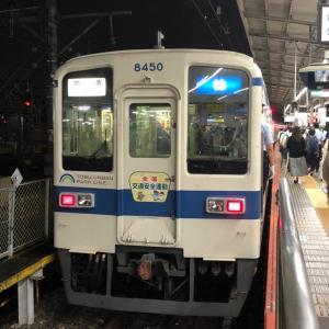 東武アーバンパークライン(野田線)8000系 交通安全HS