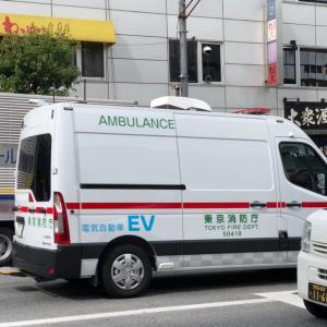 救急車も電気自動車の時代に…。東京消防庁 NV400